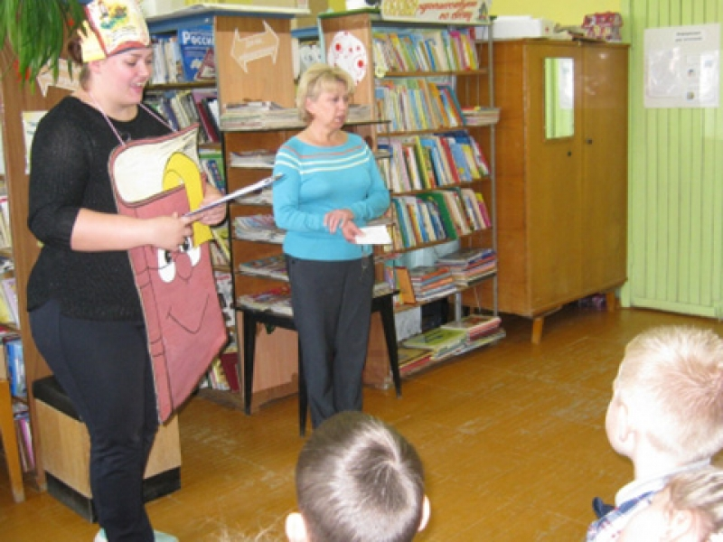 экскурсия знакомства с библиотекой