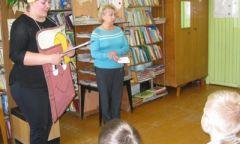 Экскурсия-знакомство «Библиотека приглашает…» в детской библиотеке