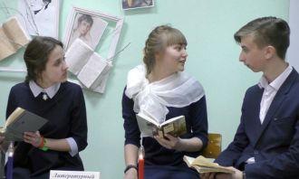 Городской конкурс эрудитов по страницам жизни и творчества А. Ахматовой