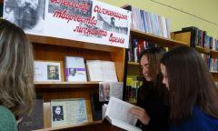 Литературный час «Какпламень русский ум опасен» кюбилею А.И.Солженицына