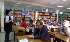 Семинар для библиотекарей Дебесского района района