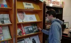 Мероприятия библиотек района к 100-летию со дня рождения М.Т.Калашникова