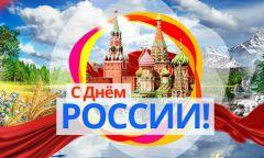 Стихотворение «Ода России»