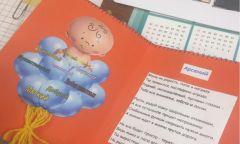 Участие детского филиала-библиотеки вмероприятии «Обряд имянаречения»