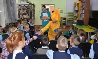 Экскурсия «Приключения на острове Чтения» в красногорской Детской библиотеке