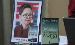 «Зулейха открывает глаза»: литературная гостиная в Кочишевской библиотеке