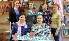 «Библионочь-2019» в библиотеках Шарканского района