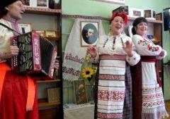 Презентация выставки к 200-летию Т. Г. Шевченко