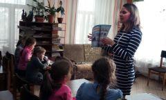 Библиоурок для младших школьников вДебесской детской библиотеке
