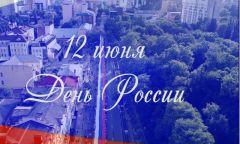 Беседа-игра «Русь, Россия, Родина моя»