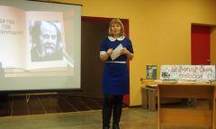 Читательская конференция кюбилею А.И.Солженицына в Киясовской библиотеке