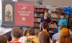 Патриотический видеочас «Бессмертие юных» вНылгинской библиотеке