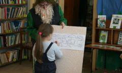 Интерактивная программа «Зеленый день вбиблиотеке»