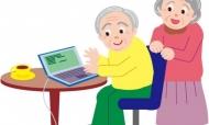 «Мобильная академия для старшего поколения» приглашает