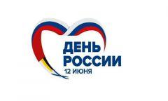Радиопередача «История одной даты»