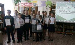 Районный этап конкурса «Живая классика» вКиясовской детской библиотеке