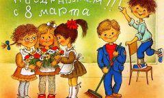 Празднично-игровая  программа «Турнир юных Василис»