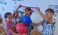 Квест-викторина ко Дню России вТыловайской библиотеке