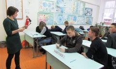 Информационные часы «Правовая культура подростков»