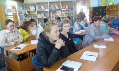 Семинар «Изучение и внедрение инноваций вработу сельской библиотеки»