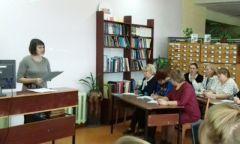 Семинар «Библиотека, как площадка развития волонтерского движения»