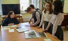 Квест о городе Москве в Публичной научной библиотеке