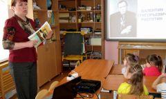 Акция «Читаем Распутина вместе» вМожгинской сельской библиотеке