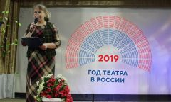 Литературная-гостиная коткрытию Года театра вРоссии