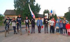 Мероприятия к празднованию Дня России вбиблиотеках Граховского района