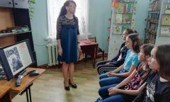 Час памяти «Они не вернулись из боя» вЧеканской сельской библиотеке