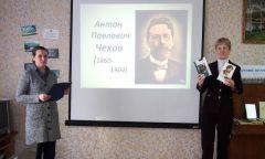 Литературное путешествие к юбилею А.П.Чехова в Киясовской библиотеке