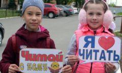 День открытых дверей в библиотеках Сарапульского района