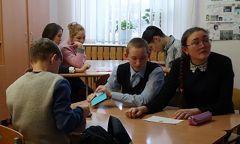 Интеллектуальная игра «Знатоки Конституции» в Мари-Возжайской школе