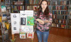 Мероприятия к Дню родного языка вбиблиотеках Граховского района