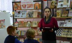 Мероприятие «Мы – молодая гвардия» вЯкшур-Бодьинской библиотеке