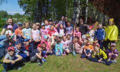 Развлекательно-игровое мероприятие  ко Дню защиты детей «Летняя карусель!»