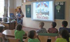 Праздничные мероприятия ко Дню России вбиблиотеках Камбарской ЦБС
