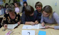 Мероприятия библиотек Граховского района кДню конституции