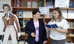 Литературная акция к Пушкинскому дню вДебёсской библиотеке