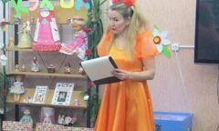 Праздник для детей с ограниченными возможностями «Страна кукол»