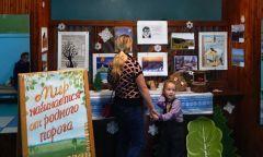Творческий конкурс к юбилею М. Федотова «Мир начинается от родного порога»
