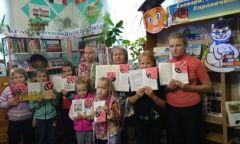 Мероприятия к дню российского флага вЯгульской библиотеке
