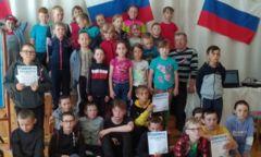 Квест-игра ко Дню России в Болшезетымской библиотеке