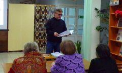 Презентация книги А. В. Леконцева «Когда мальчиши стали большими»
