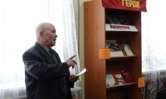 Открытие Года памяти и славы в Граховской районной библиотеке