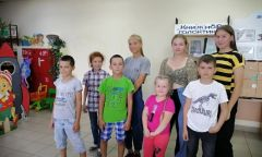 Программа летнего трудоустройства подростков «Библиотека без границ»