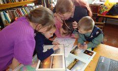 игра-путешествие «Крым: осуществить мечту» вОзеркинской библиотеке