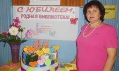 Васькинский сельский филиал библиотеки отпраздновал юбилей!