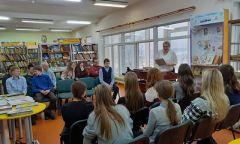 Книжное рандеву «Удивительный мир КНИГИ!» в Красногорской библиотеке