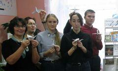 Мероприятие к Дню белых журавлей вКарсашурской библиотеке